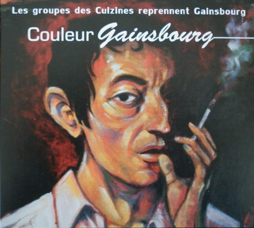Lyncelia Sorry Angel compilation Couleur Gainsbourg (2011)